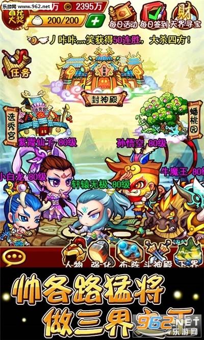 战斗竞速之星手游(趣味跑酷)v1.3.42 最新版截图2