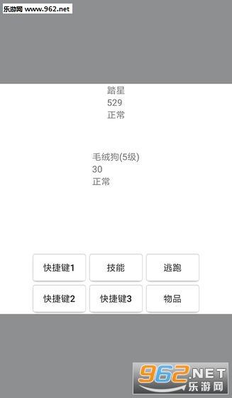 御灵师(文字冒险游戏)官方版截图2