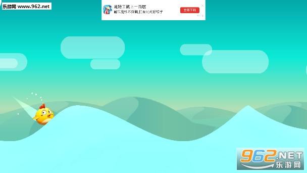 萌鸡飞行小队破解版v1.0无限金币版截图0