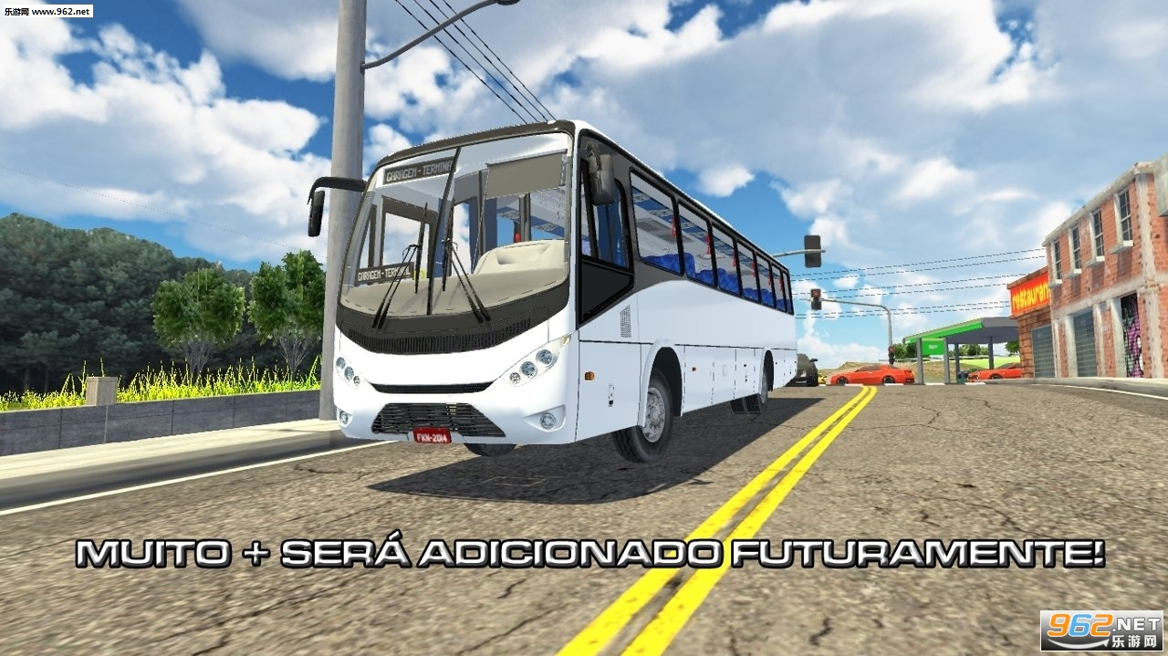 pbsu巴士模拟v246 中文版截图2