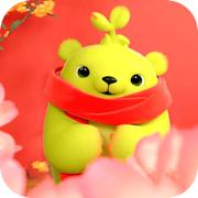 抖音萌芽熊的小治愈最新版v1.2 官方版