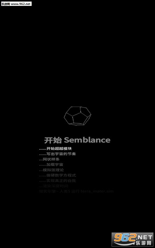 从细胞到奇点进化永无止境无限货币完整破解版v5.12 中文汉化版截图2