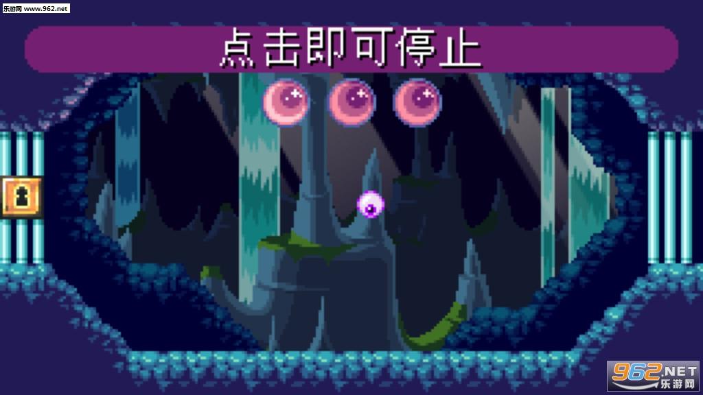女巫之眼安卓版破解版v1.06免费版截图3