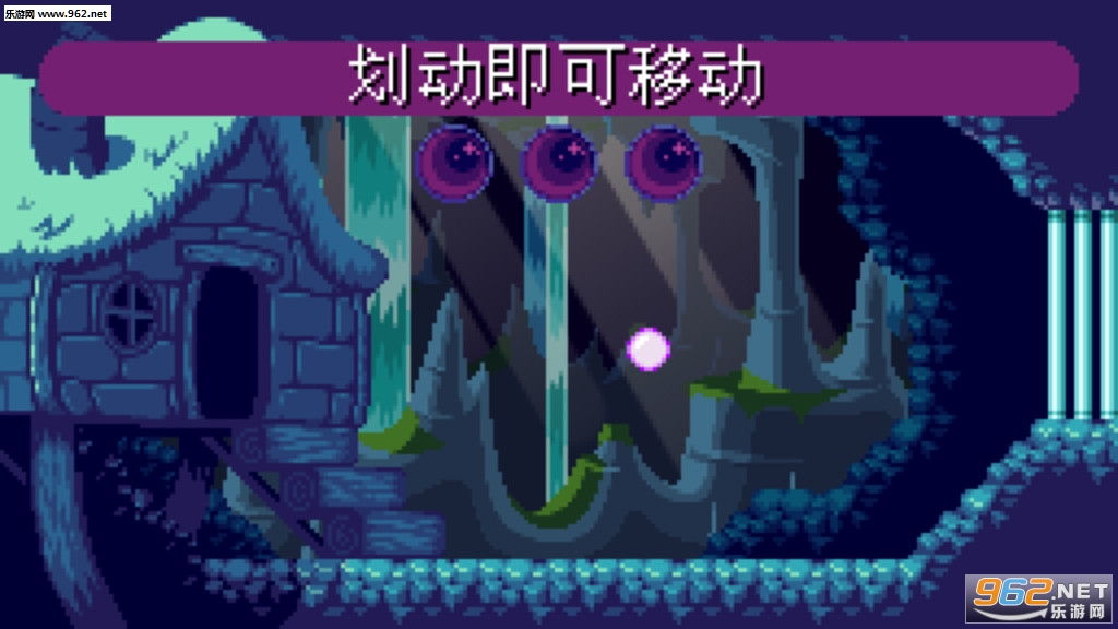 女巫之眼安卓版破解版v1.06免费版截图5
