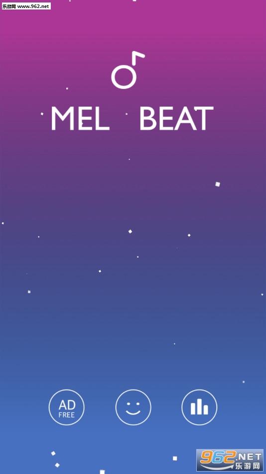 MELOBEAT安卓中文版v1.4.1截图0