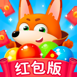 萌宠消消鼠年红包版v1.46