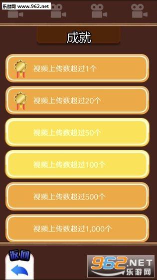 主播模拟器中文版最新版截图3