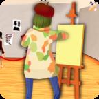 成为街头画家游戏