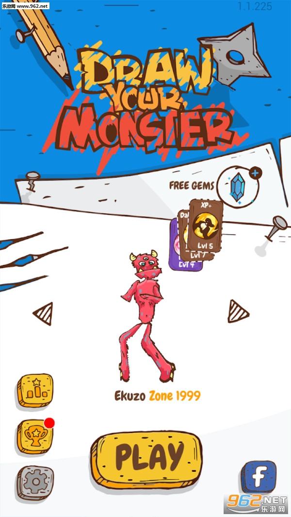 画个怪兽中文版v1.3.275 免费版截图1