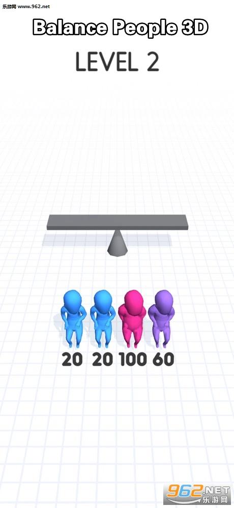 Balance People 3D游戏