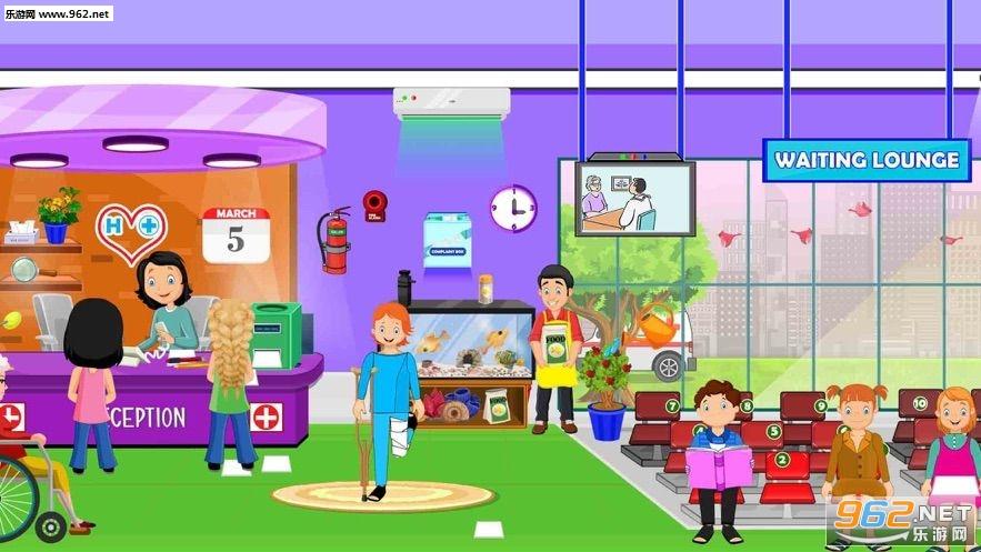 假装镇医院游戏 v1.0