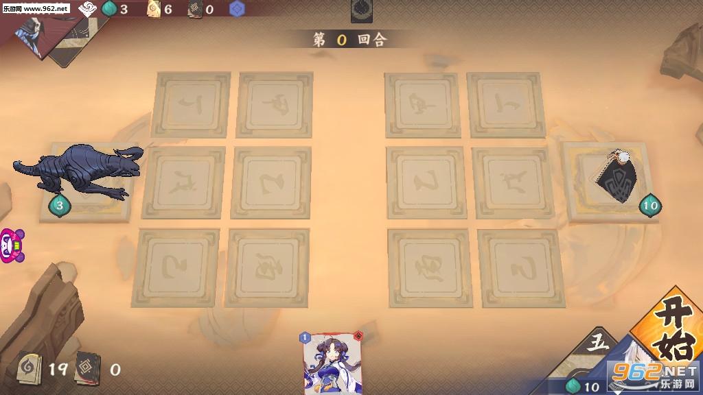 仙剑奇侠传九野最新版v1.0.6测试版截图2
