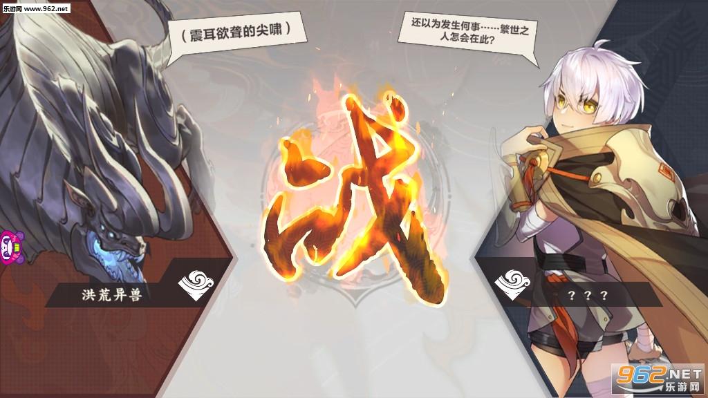 仙剑奇侠传九野最新版v1.0.6测试版截图3