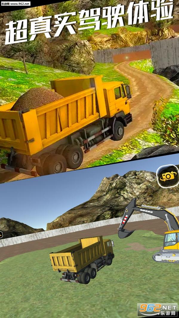 挖掘机城市模拟器完整版v3.3 最新版截图1