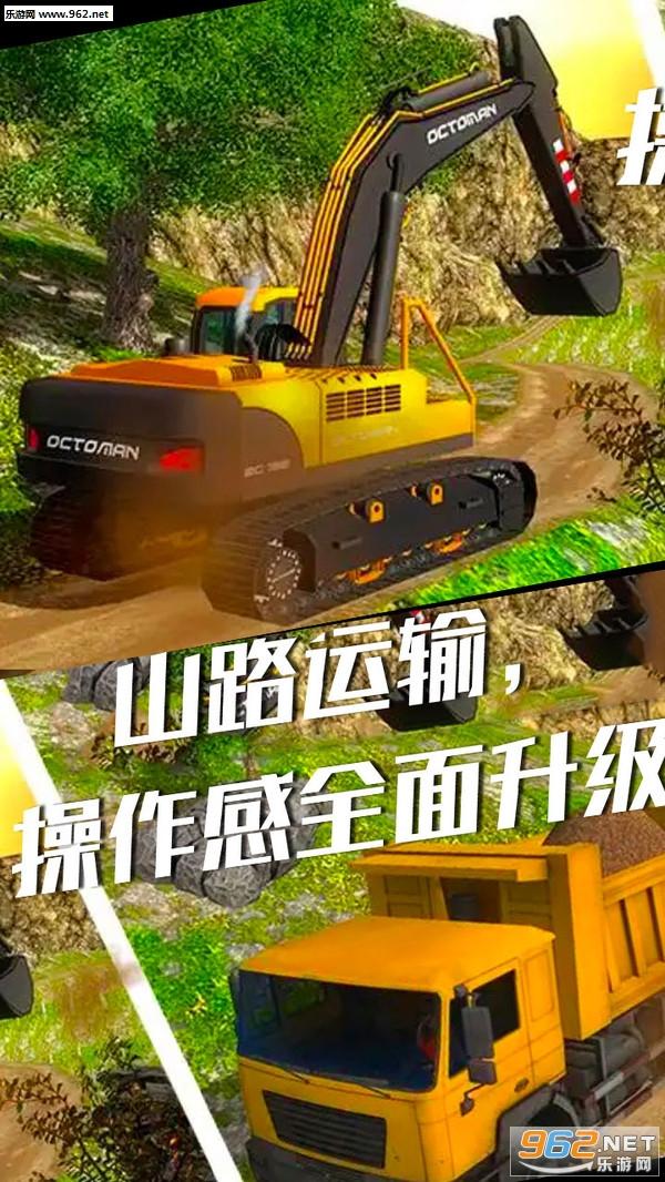 挖掘机城市模拟器完整版v3.3 最新版截图3