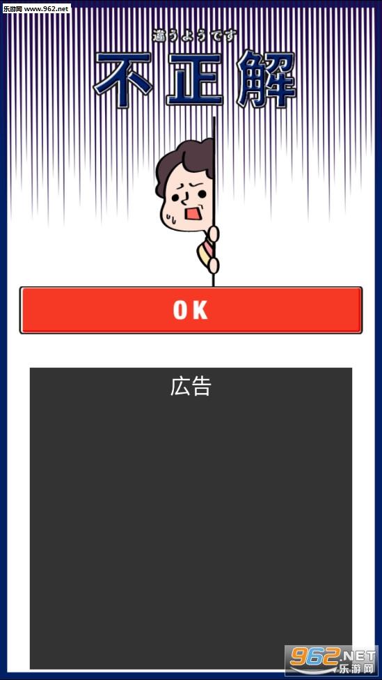 这样的〇〇讨厌啊手游v1.0.0 中文版截图1