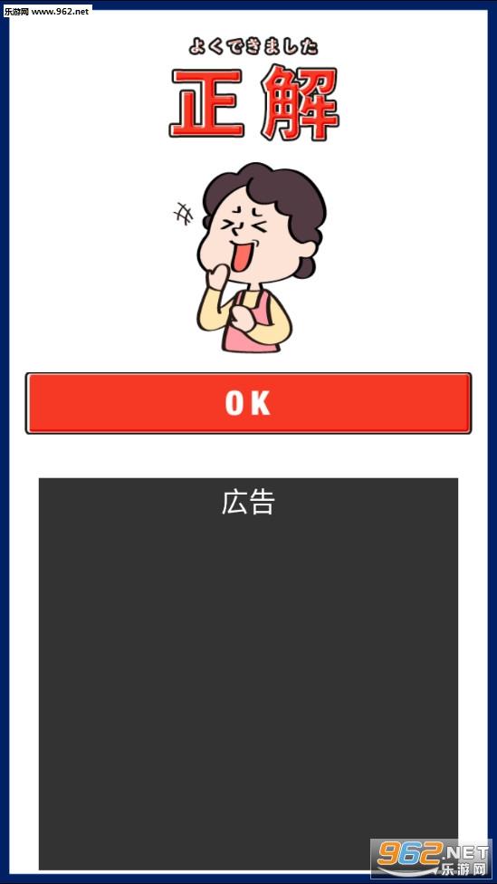 这样的〇〇讨厌啊手游v1.0.0 中文版截图2