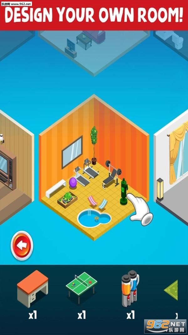 2020模拟房屋设计免费完整版v1.9 手机版截图3