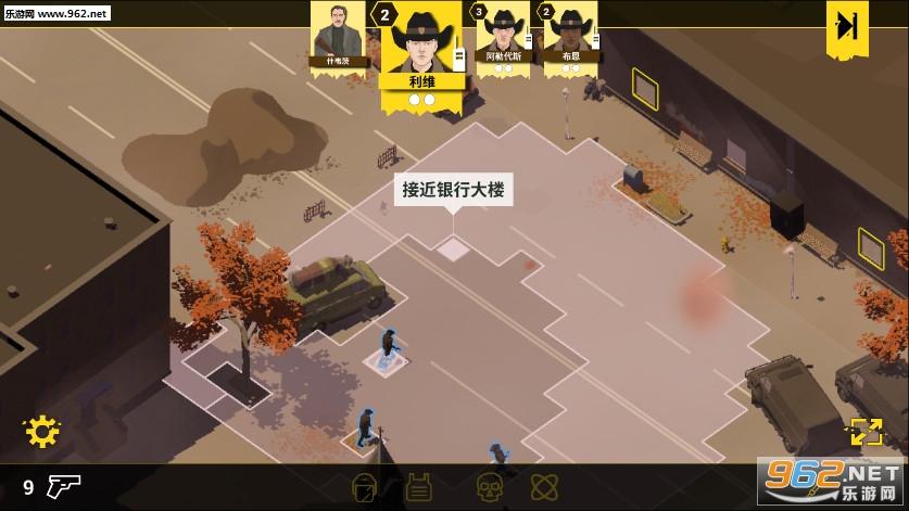 反抗的警察破解版v1.3 手机版截图3