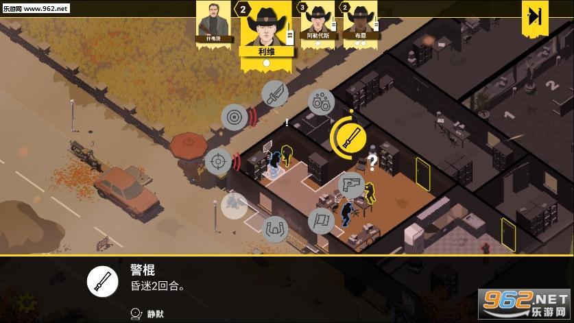 反抗的警察破解版v1.3 手机版截图4