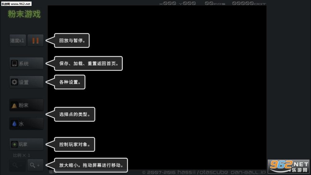 粉末游戏查看器最新版v3.7.1 安卓版截图1