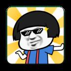 疯狂最强脑洞安卓版v1.0.6 最新版