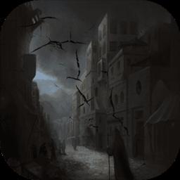 黎明小镇安卓版v1.0 完整版