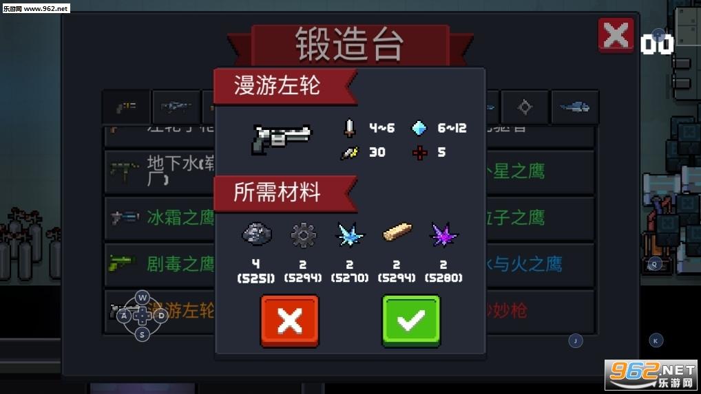 元气骑士2.6.5内购破解版最新版定海神针v2.6.5全人物破解版截图2