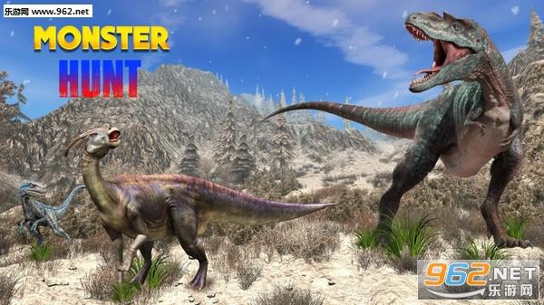 狩猎恐龙射击模拟中文免费版v1.0 安卓版截图0