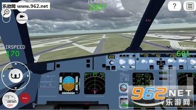 飞行模拟器高级版v1.9.2 全飞机截图1