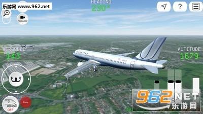 飞行模拟器高级版v1.9.2 全飞机截图0