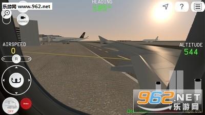 飞行模拟器高级版v1.9.2 全飞机截图4