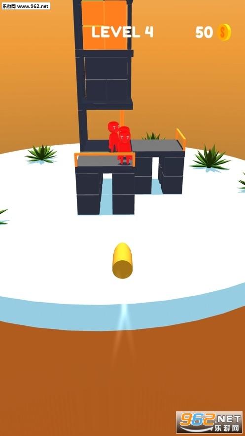 Super Sniper游戏(voodoo)v1.7.2 安卓版截图2