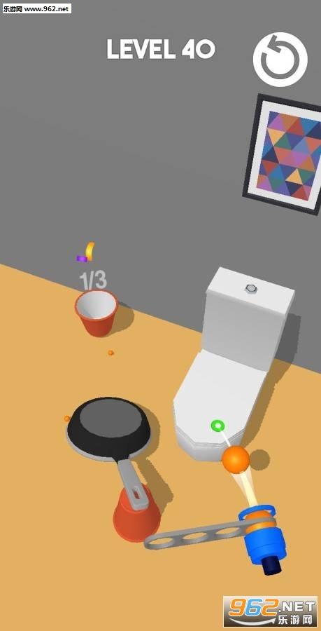 弹跳乒乓球破解版v1.0.3 最新版截图1