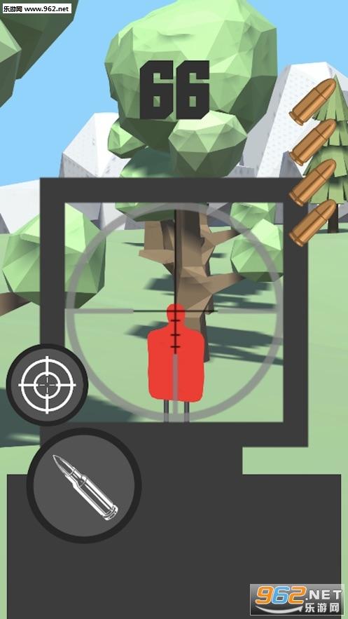 三维射击距离手机版截图3