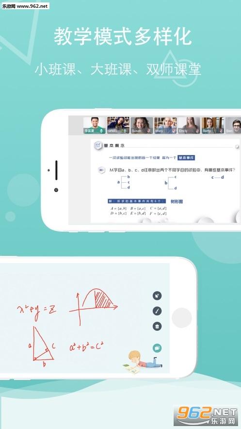 千学云课苹果版v1.0手机版截图1