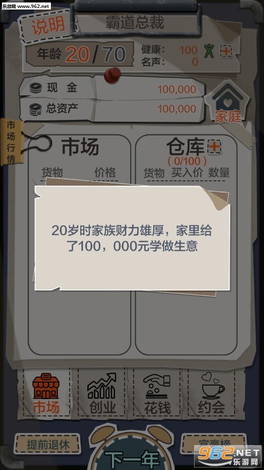 一�|小目�似平獍孀钚掳�v2.12.3 2020版截�D2