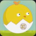 鸡蛋碰石头小游戏