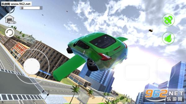 飞翔汽车之城3D安卓版v1.0_截图3