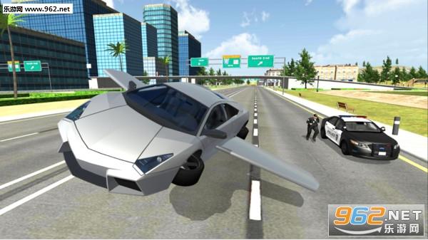 飞翔汽车之城3D安卓版v1.0_截图4