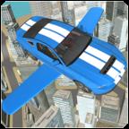 飞翔汽车之城3D安卓版