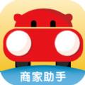 团个车app