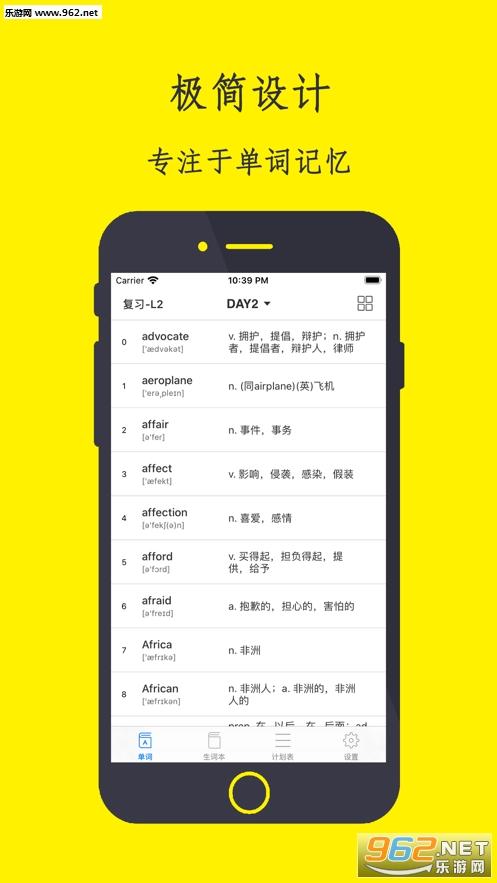 薄荷背�卧~appv1.0_截�D1