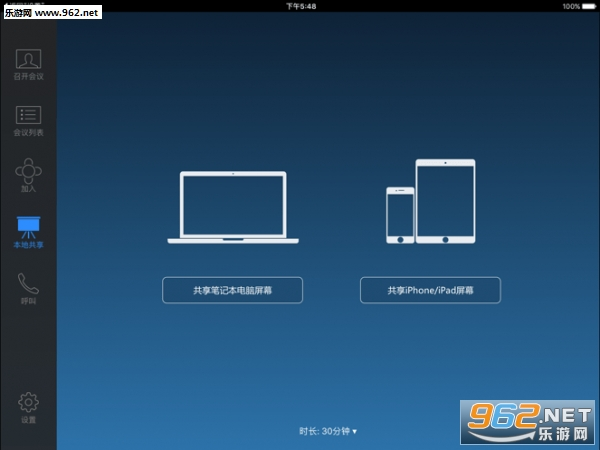 �目���h室appv2.0.2_截�D1