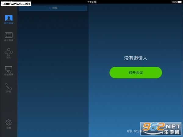 �目���h室appv2.0.2_截�D3