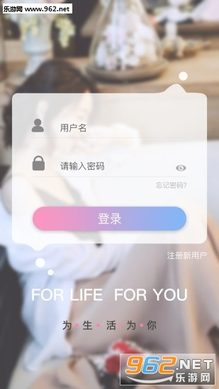 星火街购物平台v1.0.24截图2