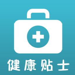 健康贴士软件