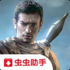 职业僵尸猎手2.5中文破解版v2.1.4