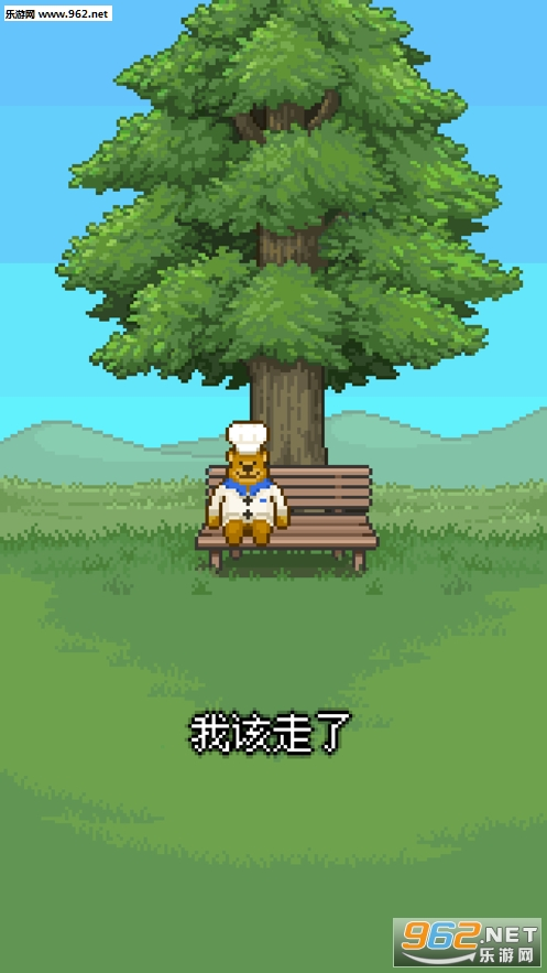 熊先生的餐厅中文版v1.0.4汉化版_截图2