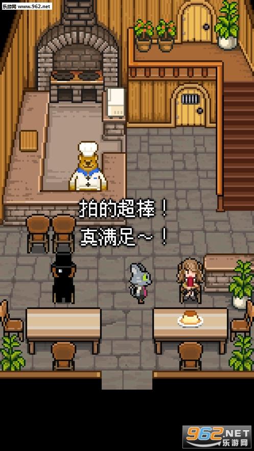 熊先生的餐厅中文版v1.0.4汉化版_截图3